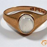 1956年18K金嵌猫眼石戒指一枚-02