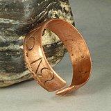早期西藏地区藏传佛教辟邪六字真言红铜戒指圈