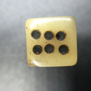 55#【咒点珠】牛骨材质