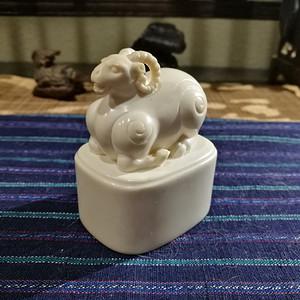 刘北山 制 古羊钮 瓷白芙蓉石印