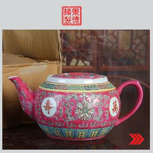 景德镇文革老厂瓷器/精品收藏/ 出口回流瓷--手绘万寿无疆茶壶