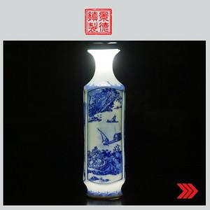 景德镇文革老厂货瓷/精品收藏/手绘山水风景四方薄胎瓶
