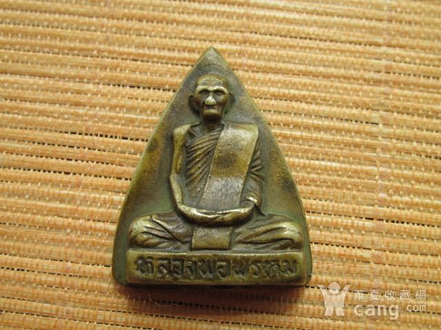 泰国 铜质 佛牌 自身像  工艺非常精致 高僧开光