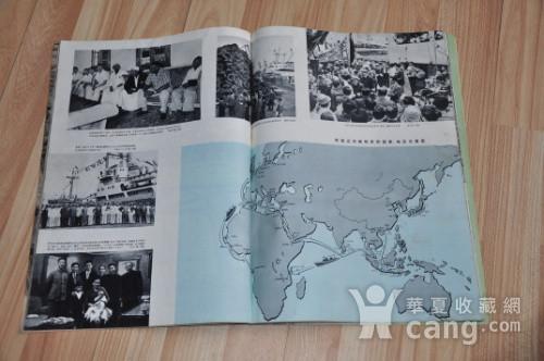 1965年人民画报