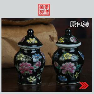 景德镇陶瓷 文革瓷器 厂货收藏 粉彩黑地万花天字坛一对