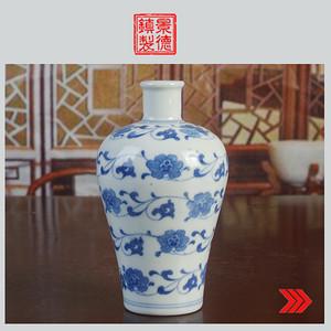 景德镇陶瓷 文革瓷器 厂货收藏 青花花卉小酒瓶
