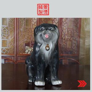 景德镇文革老厂瓷/精品收藏/雕塑瓷厂粉彩雕塑《狗》