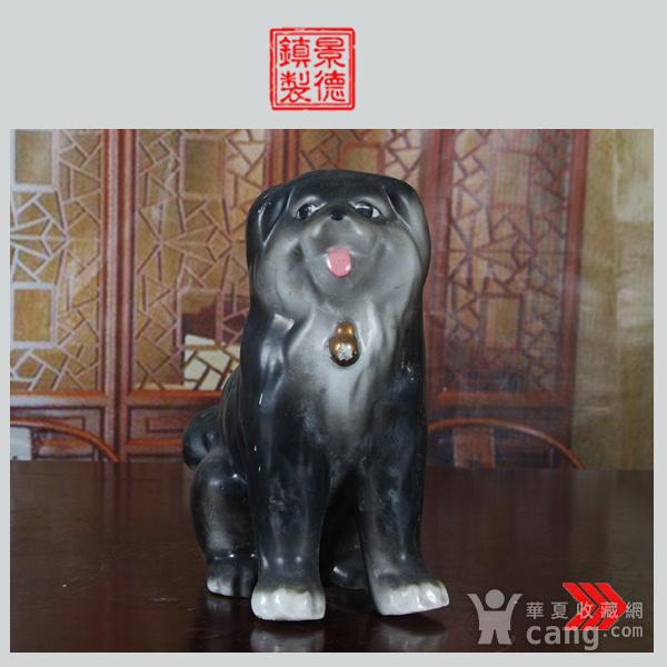 景德镇文革老厂瓷 精品收藏 雕塑瓷厂粉彩雕塑《狗》图1