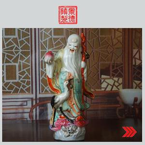 景德镇文革瓷器 包老保真 厂货精品 收藏 粉彩寿星