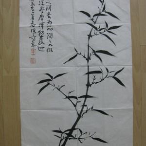 霍春阳竹子图。69 45厘米。