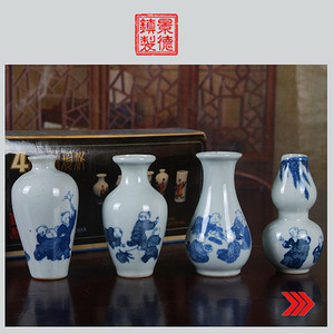 景德镇文革老厂货瓷器/古玩收藏/出口袖珍仿古4头婴戏图花瓶一套