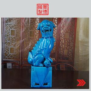 景德镇文革老厂货瓷器 精品收藏 古瓷器 雕塑瓷  单色釉法翠坐狮