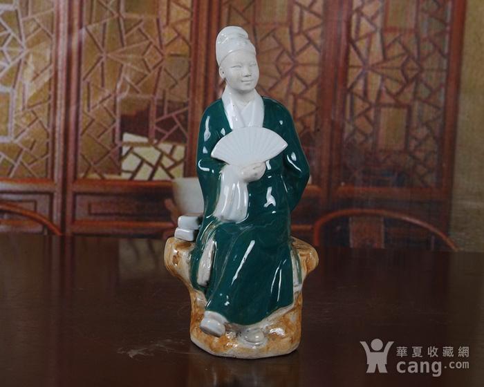 景德镇陶瓷 文革瓷器 收藏 雕塑瓷厂《书生》塑像图2