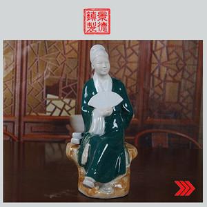 景德镇陶瓷 文革瓷器 收藏 雕塑瓷厂《书生》塑像