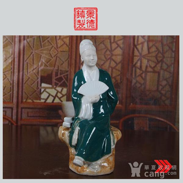 景德镇陶瓷 文革瓷器 收藏 雕塑瓷厂《书生》塑像图1