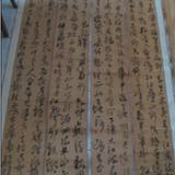 中书协会员~悟道人李树丞~书法~四条屏