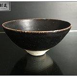 宋 永和窑黑釉茶盏