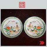 景德镇文革老厂瓷器 古彩全手工彩绘鸳鸯戏水图赏盘一对