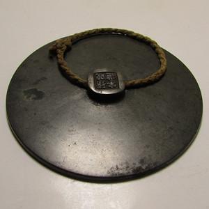 宋代商标铭文白光素镜