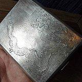 晚清 纯银龙纹烟盒