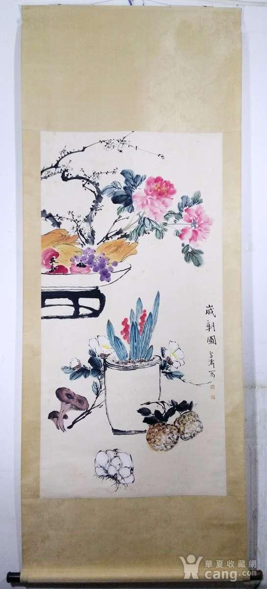 保真手绘名家王雪涛先生花鸟画立轴精品佳作!图1