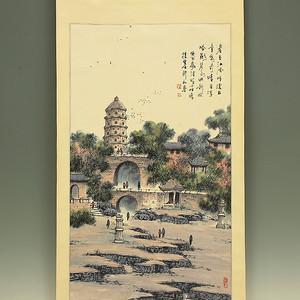 刘永宁,虎丘剑池图 华夏网推精作品