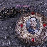 老的精美人物镶嵌珍珠怀表