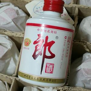 2011年产6年陈老郎酒收藏小瓶装纯粮酱香53度 编号11728