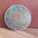 贵州民国三十八年壹圆银元