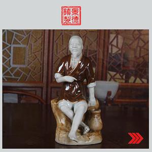 景德镇陶瓷 文革瓷器 收藏 雕塑瓷厂《渔夫》塑像