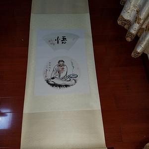 金牌 绝对特惠  著名画家江野老师:拈花一笑图