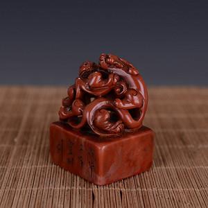 寿山石芙蓉 镂空雕双龙 篆刻印章