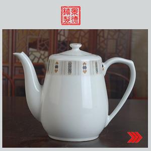 景德镇陶瓷/文革瓷器/厂货/收藏/出口瓷粉彩描金茶壶