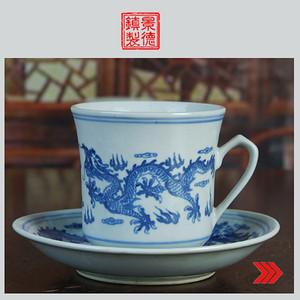 景德镇文革老厂瓷器/精品收藏/青花双龙戏珠图杯碟一套