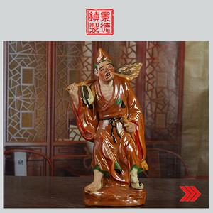 景德镇文革老厂瓷器/精品收藏/雕塑瓷--哭笑活佛(济公)