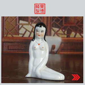 景德镇陶瓷 文革瓷器 厂货瓷器 收藏 古瓷器 高白泥雕塑《少女》