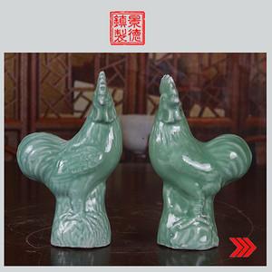 景德镇文革老厂货瓷器 精品收藏 豆青釉雕塑大 鸡 吉大利一套
