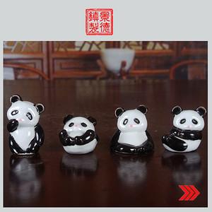 景德镇文革老厂瓷 精品收藏 轻工部陶瓷研究所�{白泥雕塑熊猫一套