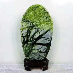 自然美  岫岩玉观赏石   枯木逢春