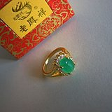 女士镶宝石钻翠玉戒指