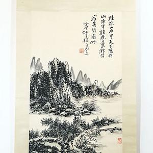 保真手绘名家黄宾虹山水国画精品老立轴!!