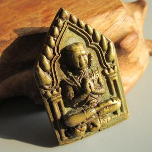 铜制 自身佛 铜牌 高僧手工錾刻 包浆老厚