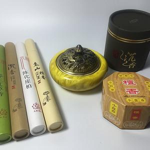 【联盟】精品金丝楠大叶贞楠香炉套装