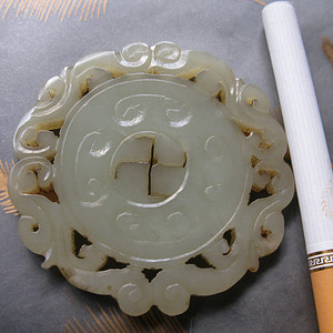 【精】云寿纹玉佩