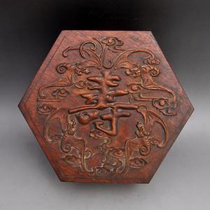 花梨木精品浮雕福在眼前盒收藏