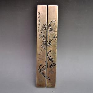 黄铜精品浮雕连年有余镇尺收藏