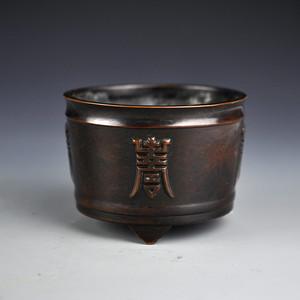 紫铜寿字炉