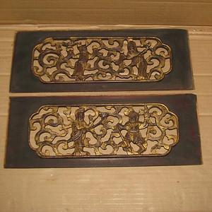 楠木镏金板