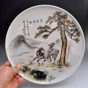 瓷器精品手绘马到成功盘收藏品