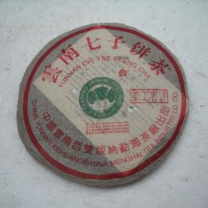 【联盟】2003年大益-大白菜茶王青饼